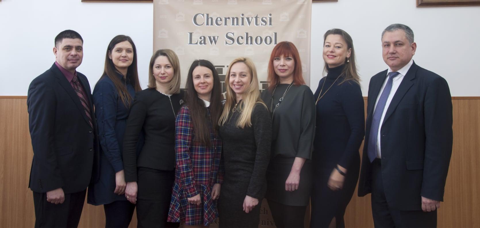 Викладачі кафедри європейського права
