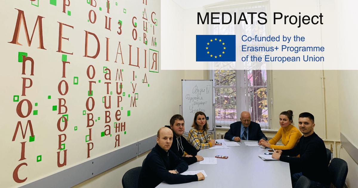 naukovo ekspertnyi vysnovok shchodo zakonu ukrainy pro mediatsiiu