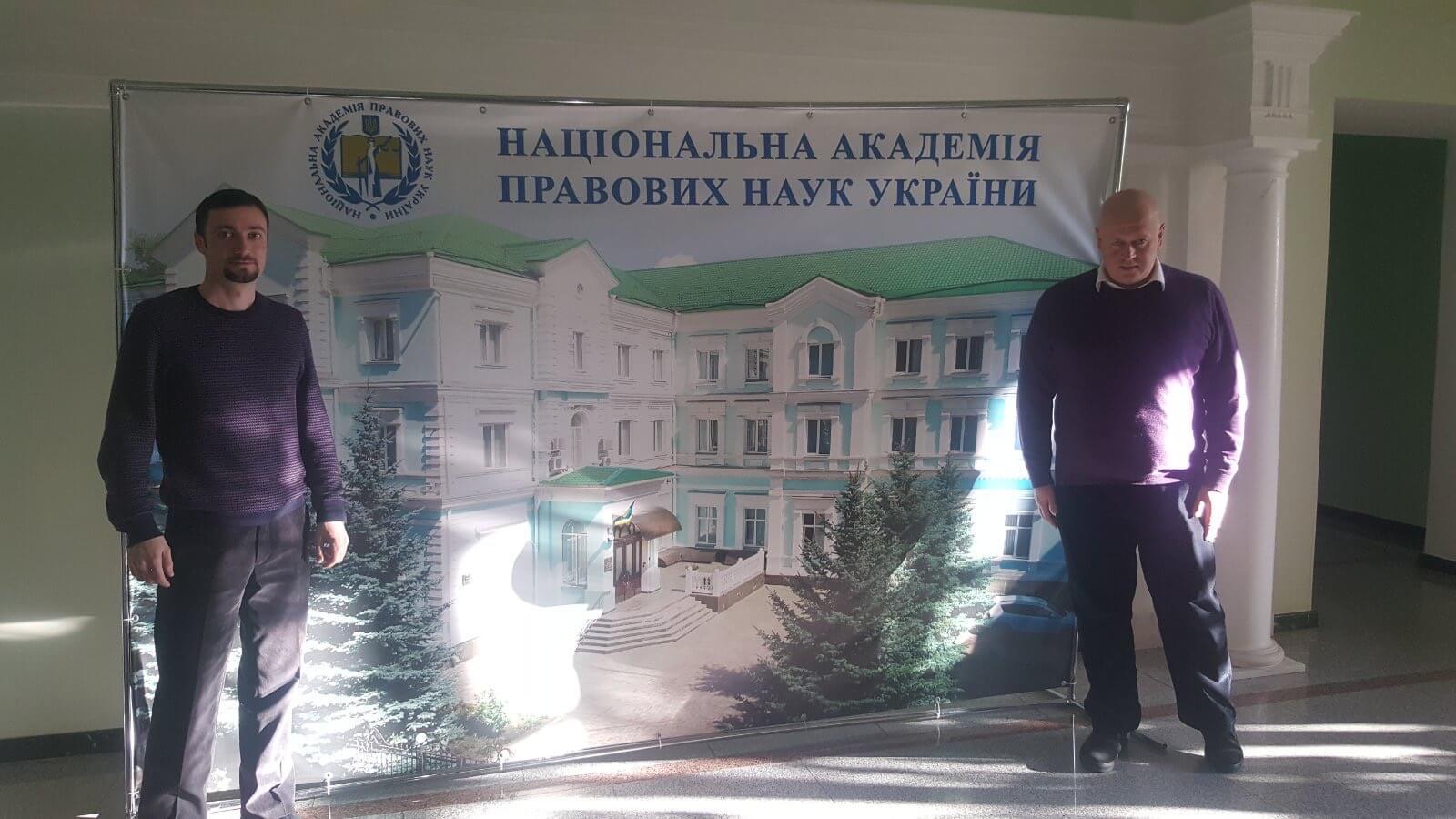 Vitalii Vdovichen and Yurii Patsurkivskyy