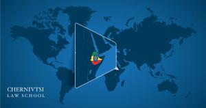 ethiopia internship