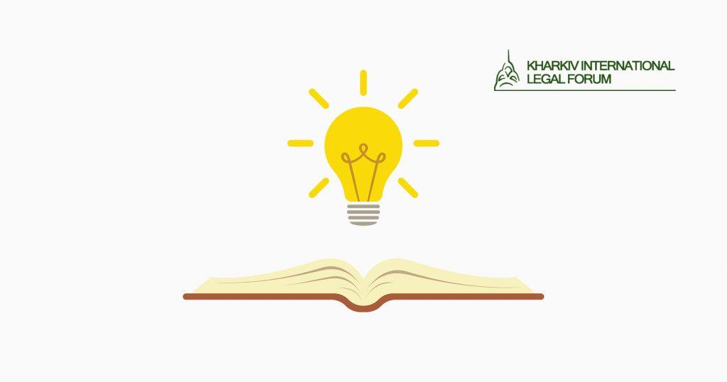 New Book Idea